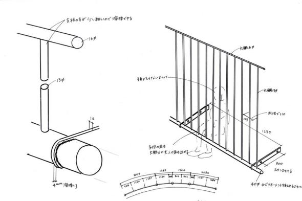 Japanese engineered handrail.