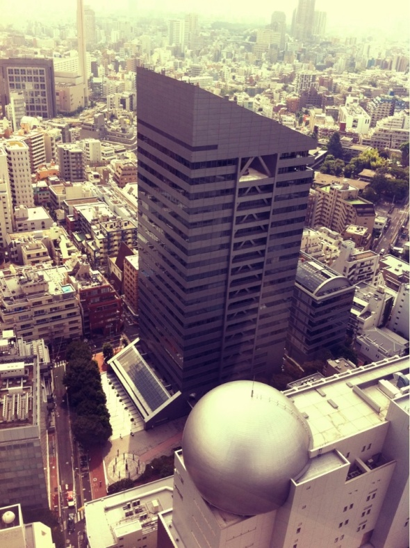 View of Shibuya from the Cerulean Tower Hotel