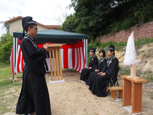 The Ji Chin Sai (Japanese Ground Breaking Ceremony)